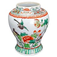 Antique Chinese porcelain over glaze enamel vase circa 1910