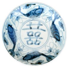 Late Ming Chinese blue and white porcelain plate with shrimp design 17th century