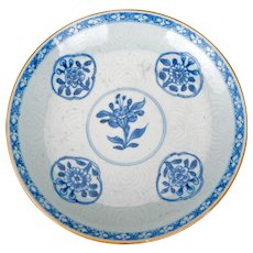 Chinese Kangxi blue and white incised porcelain plate 18th century