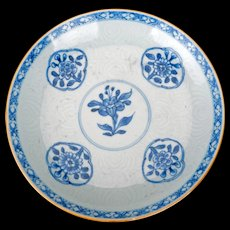 Kangxi blue and white porcelain plate with incised design 18th century