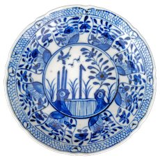 Chinese Kangxi marked Porcelain Blue and White small dish with Floral and Bird Motif 19th century