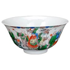 Marked Chinese Polychrome Porcelain Bowl with Buddha and Attendants Republic Period