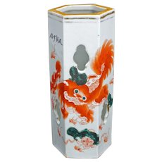 Chinese Porcelain Hat Stand with Foo Dogs and Mark late Qing Dynasty