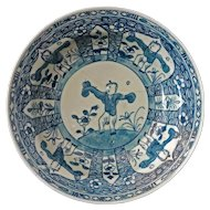 Chinese Export Porcelain Blue and White Bowl Boys in Garden 18th Century