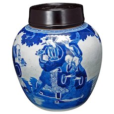 Large Lidded Chinese Blue and White Ginger Jar 18th Century