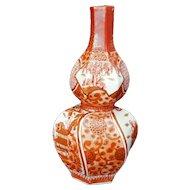 Japanese Kutani Porcelain Red Gourd Vase early 20th Century