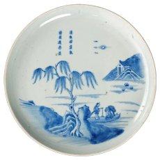 Chinese 18th Century Bleu De Hue Plate