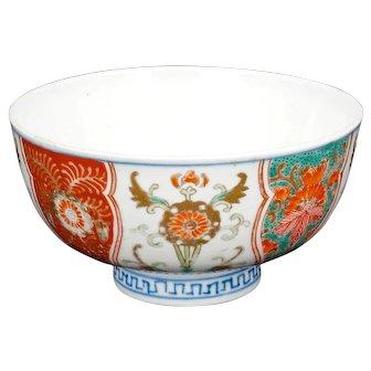 Japanese Polychrome Imari Bowl 19th Century