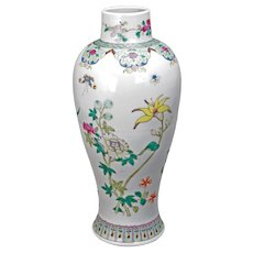 Chinese Polychrome Porcelain Baluster Vase Republic Period