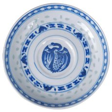 Small Chinese Porcelain Dish with Phoenix and Kangxi Reign Mark early 20th Century