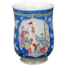 Chinese Export Porcelain Tankard with Polychrome Entertainment Scene 18th Century