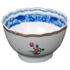 Chinese Armorial Export Teacup 18th/19th Century