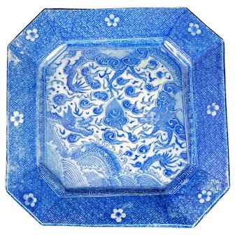 Japanese Porcelain Octagonal Igezara Stenciled Plate with Dragons circa 1900