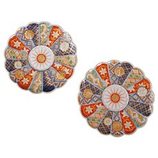 Matched Pair of Small Hand painted Japanese Colored Imari Plates Mid Century