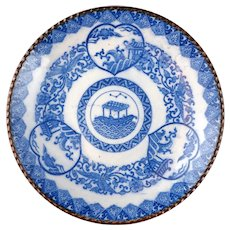 Japanese Transfer Blue and White Porcelain Igezara Charger Circa 1900