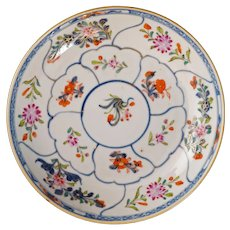 Chinese Small Polychrome Porcelain Plate 18th Century