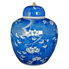 Chinese Prunus Kangxi Mark Ginger Jar Circa 1900