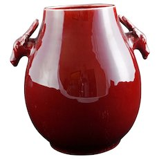 Chinese Porcelain Oxblood Deer Vase with Guangxu Reign Mark 20th C