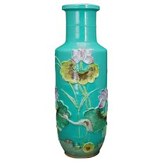 Chinese Porcelain Rouleau Turquoise Vase with Applied Lotus Circa 1900 Late Qing