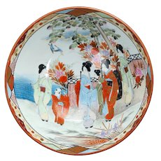 Japanese Signed Porcelain Large Kutani Bowl with Geisha Motif Circa 1900
