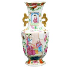 Chinese Porcelain Vase Mandarin Pattern Circa 1840