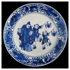 Antique Qing Chinese Blue and White Plate with an Immortal 19th Century