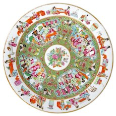 Chinese Porcelain Mandarin Pattern Charger with Household Objects Circa 1840