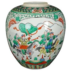Late Qing Very Large Famille Verte Chinese Ginger Jar Warrior Scene