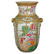 Chinese Rose Mandarin Palace Vase Lion Handles Circa 1840