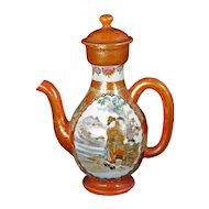 Japanese Porcelain Kutani Small Ewer Meiji Period