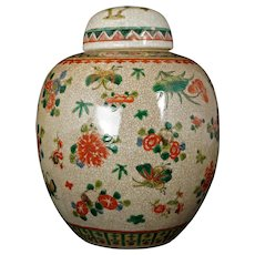 Chinese Oatmeal Crackle Polychrome Ginger Jar Circa Late 19th Century