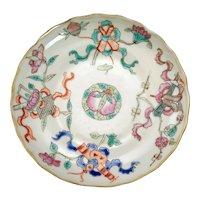 Chinese Polychrome Small Plate with Eight Daoist Symbols Zhuanshu Mark circa 1900