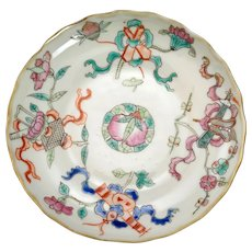 Chinese Polychrome Small Plate with Eight Daoist Symbols Zhuanshu Mark circa 1900