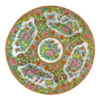 Chinese Rose Medallion Polychrome Bowl Late 19th Century