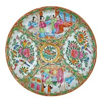 """Chinese Rose Medallion 9 ½"""" Plate Late 19th Century"""