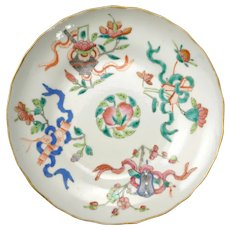 Chinese Polychrome Medium Plate Daoist Symbols Zhuanshu Mark Circa 1900