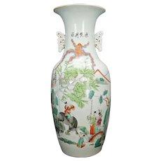 Large Chinese Large Polychrome Palace Vase Republic Period