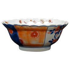 Chinese Imari Small Bowl Kangxi Period Late 17th C/Early 18th C