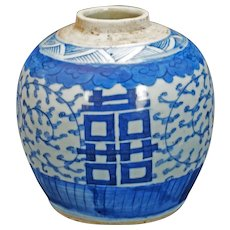 Chinese 18th C Double Happiness Ginger Jar