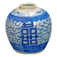 Chinese Kangxi Double Happiness Ginger Jar 18th Century