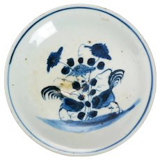 Small Ming Tianqi Blue and White Plate with Chickens 17th C
