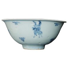 Chinese Ming Blue and White Bowl with Riders on Horses