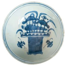 Chinese Wanli Ming Blue and White Porcelain Bowl