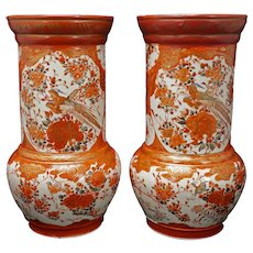 Pair of Japanese Kutani Vases Meiji Period, 19th Century