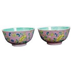 Chinese Pair of Nyonya Ware Bowls Circa 1900