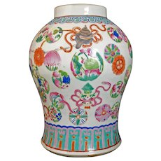 Chinese Qing Polychrome Palace Vase with Buddhist Symbols 19th Century