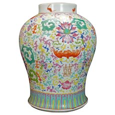 Chinese Polychrome Palace Vase Double Happiness 19th Century