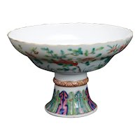 Chinese Large Polychrome Stem Cup Late Qing/Republic Period