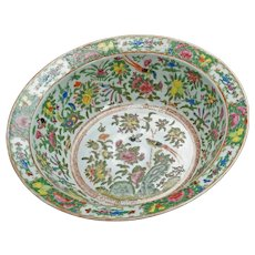 Antique Polychrome Chinese Rose Medallion Basin Bowl Mid 19th Century