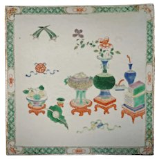 Chinese Qing Famille Verte Porcelain Tile with Scholarly Objects 19th C